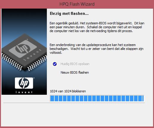 hp dc7900 bios upgrade in windows 04