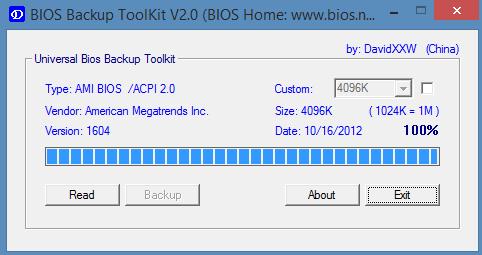 Universal BIOS Backup ToolKit 2.0