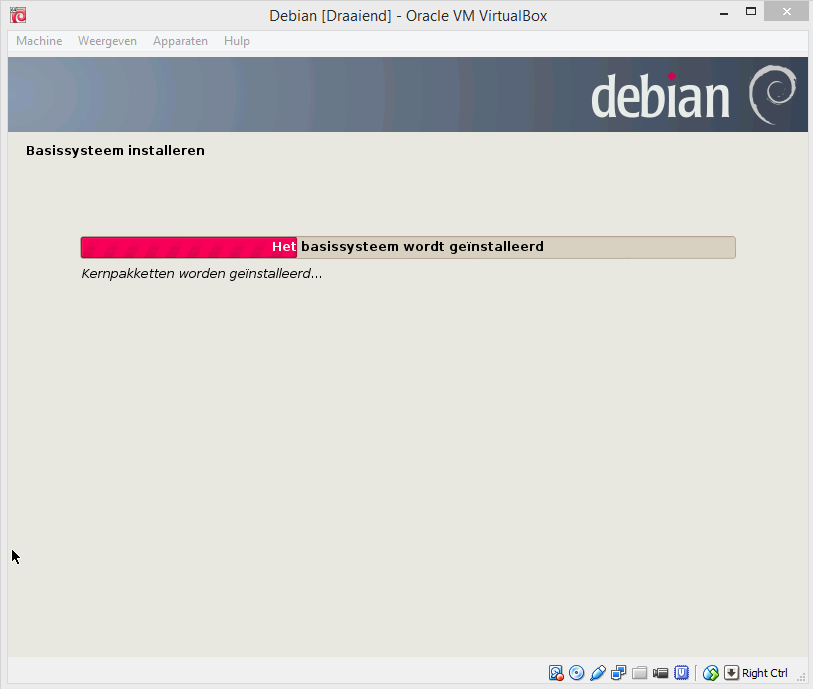 virtual_box_debian_install_17
