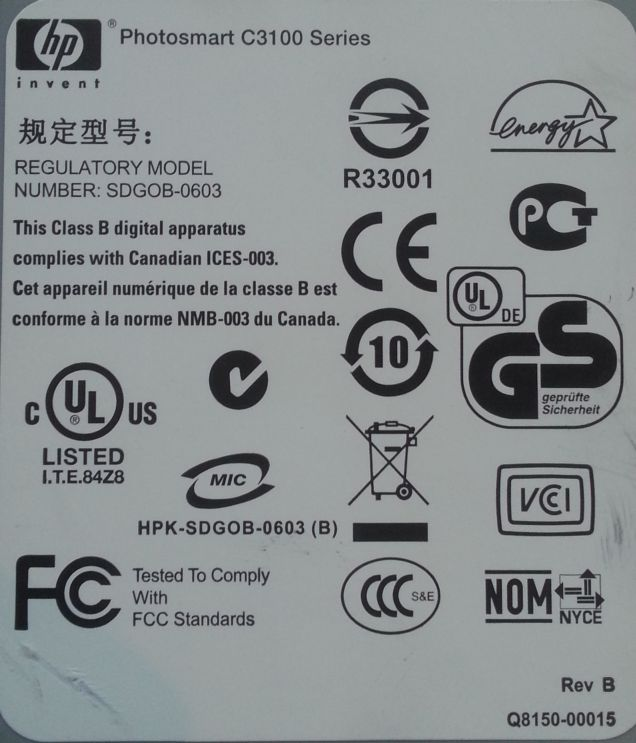 HP Photosmart C3180 - sticker 01