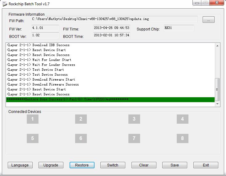 Firmware Tool - RockChip Batch tool (RKBatchTool) (Windows)